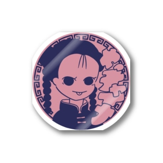 チャイナ娘ステッカー ピンク Stickers