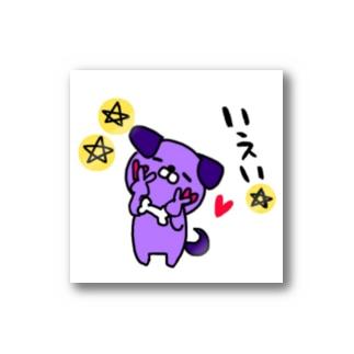 purpledog Stickers