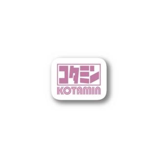 コタミン 桜木色グッズ Stickers