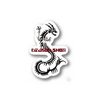 Dragon SHOPロゴ Stickers