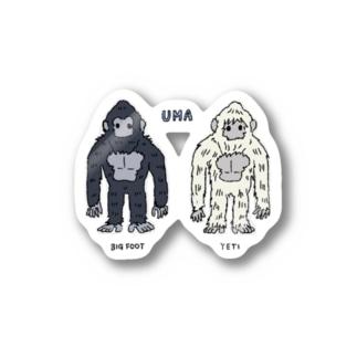 UMA ビッグフット&イエティ Stickers