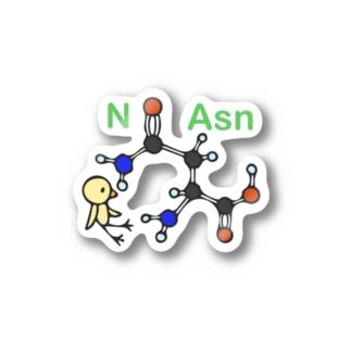 アミノ酸ぴよ アスパラギン Stickers
