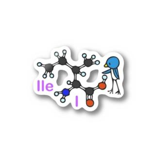 アミノ酸ぴよ イソロイシン Stickers