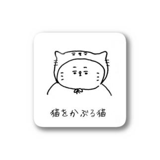 猫をかぶる猫 Stickers