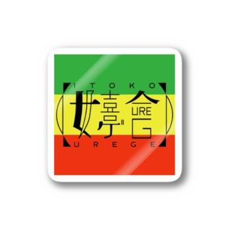 ウレゲ会ラスタカラー Stickers
