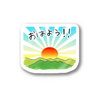おはよう!! Stickers