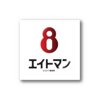エイトマン Stickers