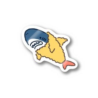サメは海老天ごっこがお好き Stickers