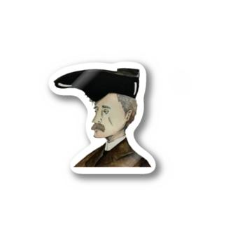 英国紳士だってたまにはグレる Stickers