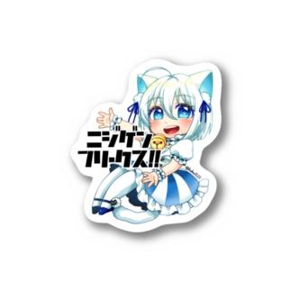 ニジフリ虹野さんステッカー Stickers