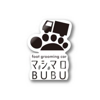 BUBUステ Stickers