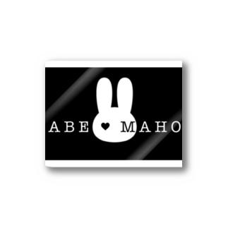 阿部真穂 新ロゴ 黒バージョンです! Stickers