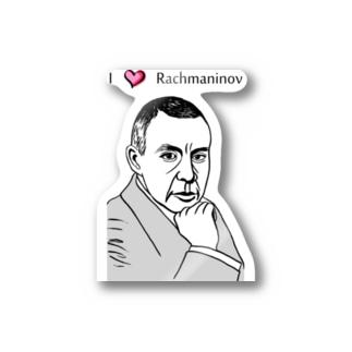 ラフマニノフ・シリーズ Stickers