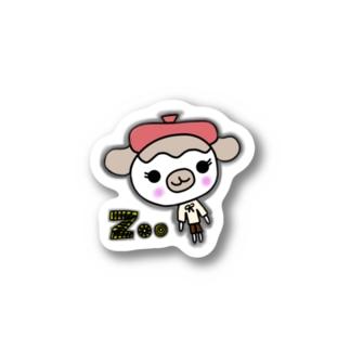 zooかしこい君 Stickers