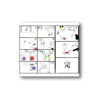 夢に見た漫画〜ペガサス編〜 Stickers
