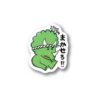 タヨレル・トリケラ Stickers