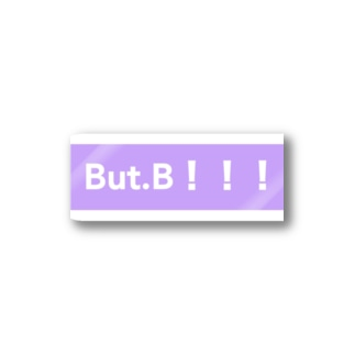 But.B!!! Stickers