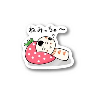 ねみっちゃ〜 Stickers