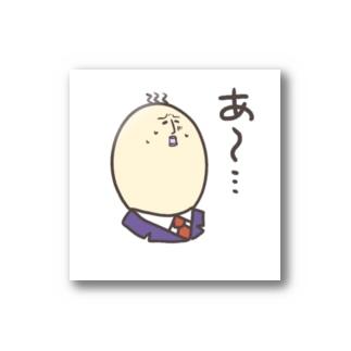 らっきょうが「あ〜…」 Stickers