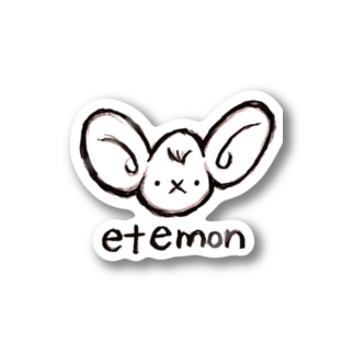 エテモン線画チック Stickers