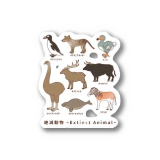 絶滅動物 Extinct Animal Stickers