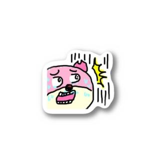ガーン! Stickers