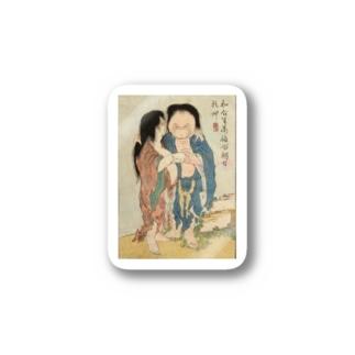 葛飾北斎 春画 妖怪 Stickers