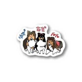 ルルゆずむぎちゃん Stickers