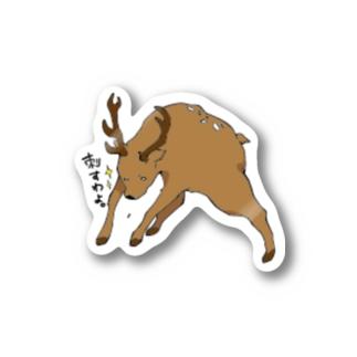 鹿ちゃん Stickers