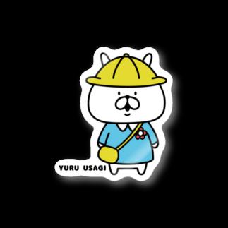 chococo_yuruusagiのゆるうさぎ 園児 Stickers
