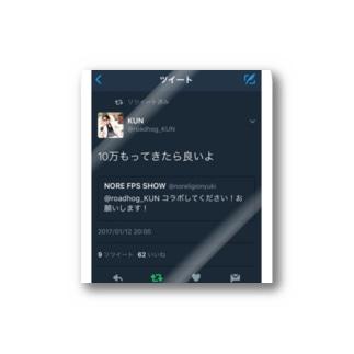人気者のれ Stickers