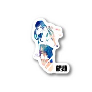 きるゆああいどる(カラー) Stickers