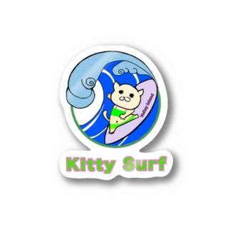 十人十色ちゃんのKitty surf Stickers