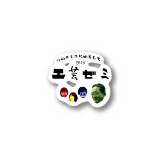 zemi Stickers