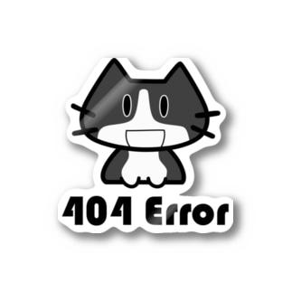 SUZU404 Stickers