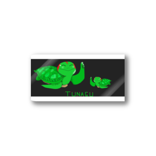 かめんちゅ(亀人)のTUNAGU(ブラック用) Stickers