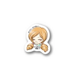 【愛理】だいじょーぶですよ! Stickers