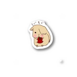 モルモットのヨシオくん Stickers