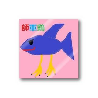 師軍鶏 Stickers