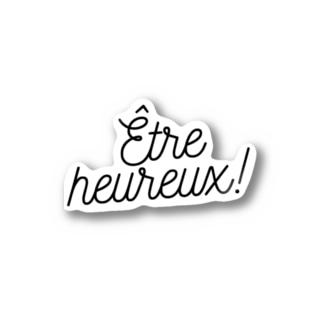 Être heureux! Stickers
