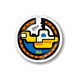 パ紋No.2916 法土 Stickers