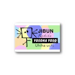 Madxxyくん Stickers