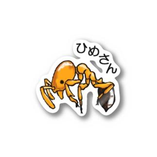 ひめさん Stickers