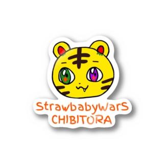 StrawbabyWarS Stickers