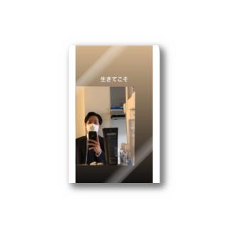 生きてこそ✖️インスタグラム Stickers