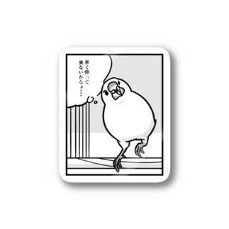 待ってる文鳥 Stickers