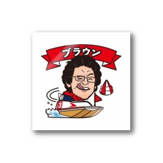 ブラウンZ Sticker