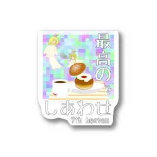 『天使と小麦粉のお菓子』 Stickers