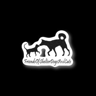 保健所犬猫応援団の保健所犬猫応援団 Stickers