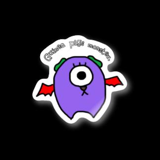 MORPHEUS&もんぺのモルモットのモンスター Stickers